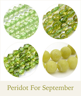 Peridot For September